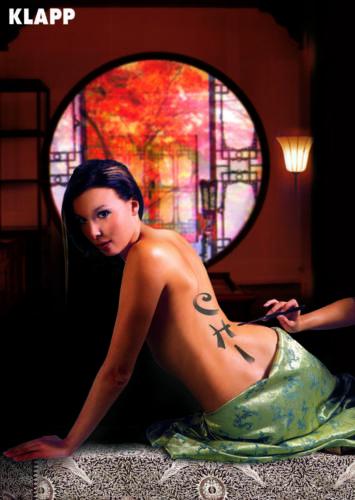 Chi Yang Wellness (2)